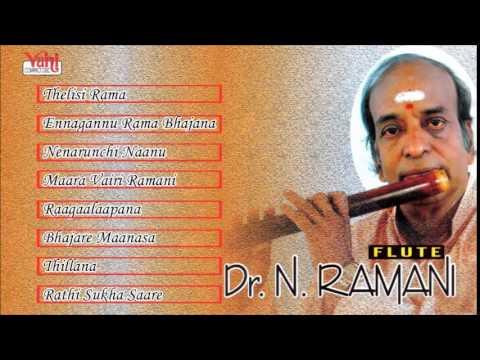 CARNATIC INSTRUMENTAL | DR. N. RAMANI | FLUTE | JUKEBOX