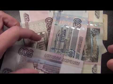 Почему рубль называют деревянный