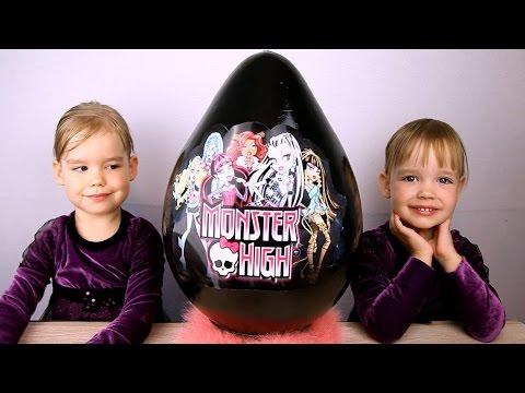 Монстр Хай РОЗЫГРЫШ куклы монстряшки Гигантское яйцо сюрприз Макияж Monster High dolls unpacking toy