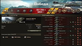 Объект 140. 10 фрагов и Колобок!!! Молорик!!! Лучшие бои World of Tanks