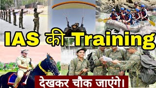 ias training videos in hindi - lbsnaa ias training 2018 -  ias training details in hindi
