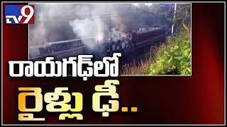 Samaleswari Express catches fire, 3 injured II Odisha