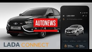 LADA Connect: обзор приложения для Android