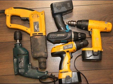 Мелкий ремонт дрелей и перфораторов и их профилактическое обслуживание