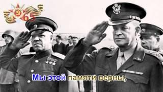 """""""Хотят ли русские войны"""""""