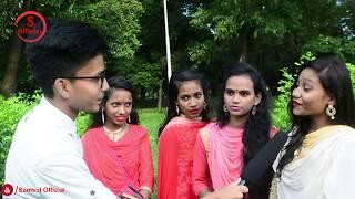 Tawhid Afridi প্রপোজে মেয়েরা কি করে |New Bangla Funny Interview |Bangla Funny Video|SamsuL OfficiaL