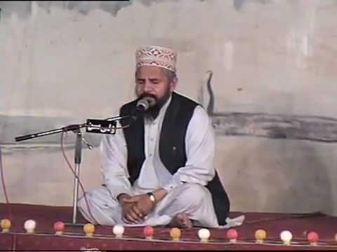 Qari Karamat Ali Naeemi Naat 5 video