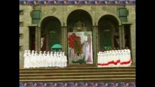 Mahibere Kidusan - Ethiopian Orthodox Tewahdo Mezmur
