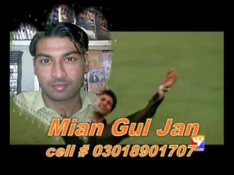 Us Larki Pe Dil Aaya Hai