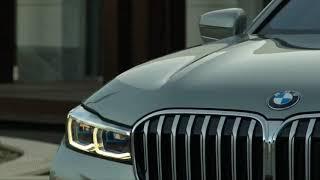 2020 BMW 7 Series   BMW 745Le Hybrid Luxury Sedan  Experience
