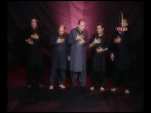 4- Kiya Tha Maan Say | Shabab Ul Momineen (nasir Asghar Party) | Nohay 2013 2012-1434 video