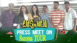 Taxiwala Team Press Meet About Movie Success | Vijay Deverakonda | Priyanka Jawalkar | NTV