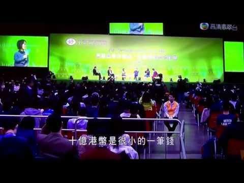 Alibaba Jack Ma to Hong Kong