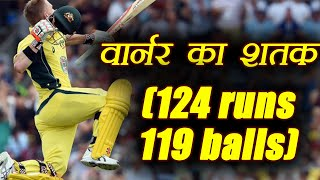 India Vs Australia 4th ODI: David Warner slams 14th ODI century | वनइंडिया हिंदी