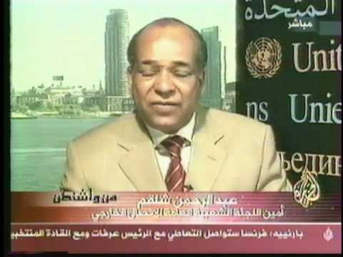 Omar Turbi Libya Expert - Al-Jazeera Paris 09232004-Part I
