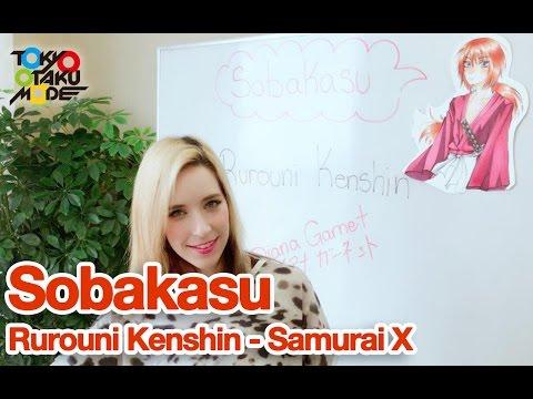 Sobakasu(そばかす) [Rurouni Kenshin - Samurai X (るろうに剣心)] OP1 (Anison Acapella Cover)【Diana Garnet】