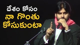 Pawan Kalyan Speech at Janasena Pravasa Garjana | Dallas