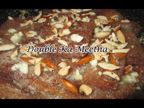 Double Ka Meetha Recipe In Telugu | Bread Halwa Recipe
