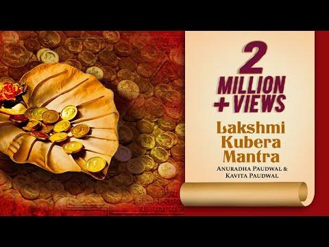 Lakshmi Kubera Mantra | लक्ष्मी कुबेर मंत्र | Kubera Wealth Mantras | Kshitij Tarey | Nilesh Moharir