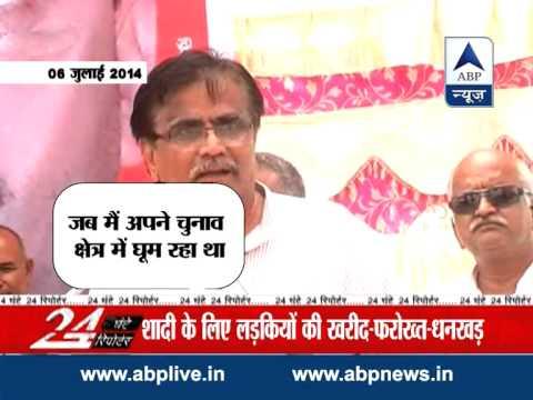 Bihar Govt Seeks Data On Girls Sent To Haryana For Marriage video