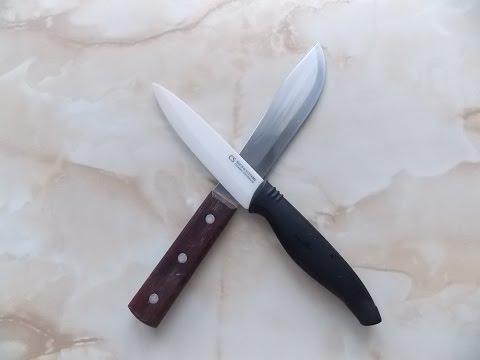 КЕРАМИЧЕСКИЙ или МЕТАЛЛИЧЕСКИЙ, выбираем кухонный нож.