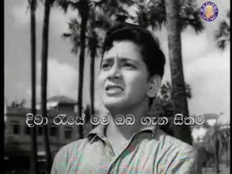 Song: Chahunga  Mainh Tujhe  Film: Dosti (1964) With Sinhala Subtitles video