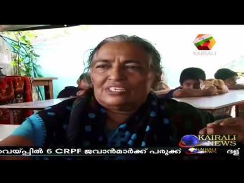 People Impact: Ammakkilikoodu In Kozhikode Gets Help From Various Quarters