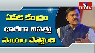 BJP GVL Narasimha Rao Press Meet on SDRF | State Disaster Response Fund | hmtv