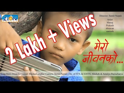 Mero Jeevan ko By Micheal Sinha || Micheal Sinha || Nepali Christian Child song