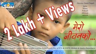 download lagu Mero Jeevan Ko By Micheal Sinha  Micheal Sinha gratis