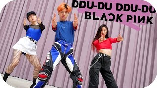 BLACKPINK - 뚜두뚜두 (DDU-DU DDU-DU) Dance Cover from France