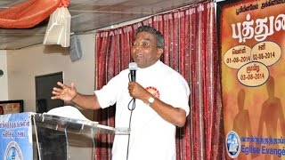 bro augustine jebakumar message 2014 part 2 paris france