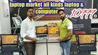 Laptop market very cheap price all company best quality