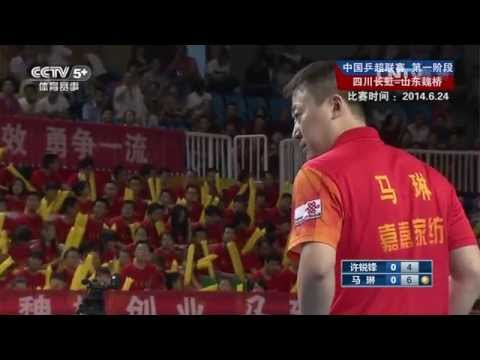 2014 China Super League: MA Lin Vs XU Ruifeng [HD@1080p] [Full Match/Chinese]