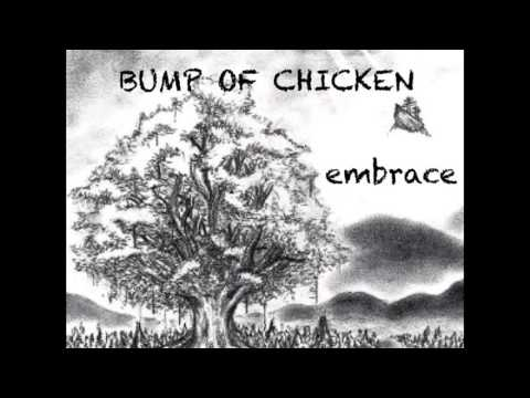 Bump Of Chicken - Only Lonely Glory