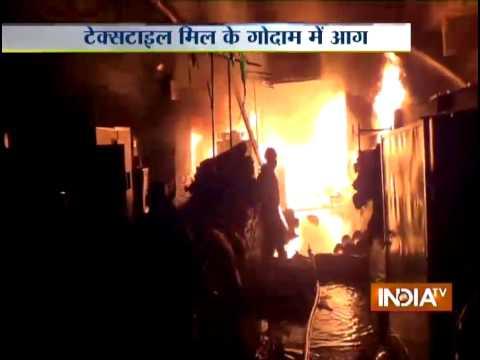 Fire breaks out at Shri Lakshmi textile mill godown in Surat