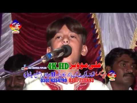 koi rohi yaad karendi ►Singer Qaisar Ali Khan►Ali Movies Piplan 0301 3120597