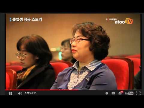동영상 한성대, '2016 신입생 학...