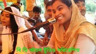 Joba Chowdhory.,Aboat  Monch  in a river, জবা চৌধুরীর ভিন্ন রকম মঞ্চে  নৌকায় আঞ্চলিক পরিবেশনা