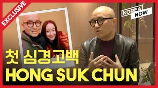 [Exclusive interview Ep.2] (낸시랭 홍석천) Hong Suk Chun recalls his past from Nancy Lang