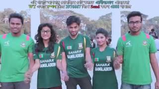 Bangla New Song   Bangladesh By F A Sumon & Muhin   ICC Cricket World Cup 20
