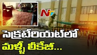 Water Leaks In Minister Chambers At AP Secretariat Building - Amaravathi - NTV - netivaarthalu.com