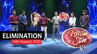 Dream Star Season 09 | Elimination 16th August 2020