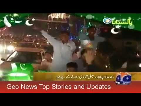 geo news headlines 14 august 2015, pakistan independence