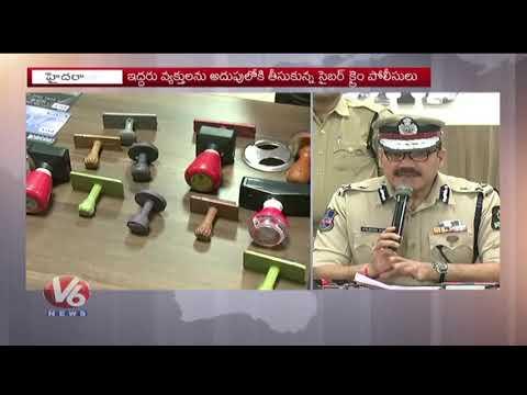 Hyderabad Police Arrests Delhi-Based Fraudsters For Luring People With PG Medical Seats | V6 News