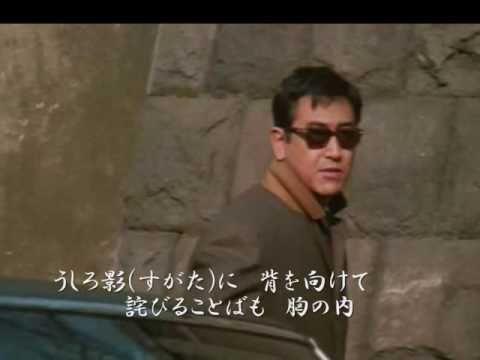 鶴田浩二の画像 p1_21