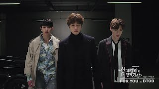 BTOB - For You (Cinderella & Four Knights OST) [Music Video]