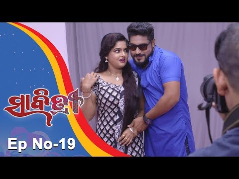 Savitri | Full Ep 19 | 30th July 2018 | Odia Serial – TarangTV