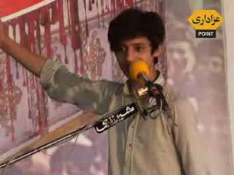 Zakir Ali Abbas Askari Majlis 26 August 2017 Mankewala Sargodha   YouTube