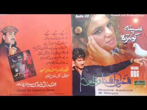 Shama Ashna New Song 2015 - Za Wara Kochai Yam - New Pashto Song 2015